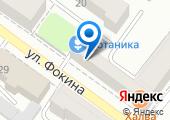 Брянская областная общественная писательская организация союза писателей России на карте