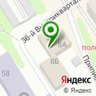 Местоположение компании КарелКом