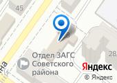 Комитет по физической культуре и спорту г. Брянска на карте