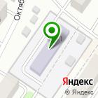 Местоположение компании Детский сад №136