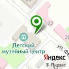 Местоположение компании ЛАД, ЗАО