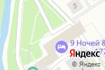 Схема проезда до компании Статус-Проф в Петрозаводске
