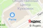 Схема проезда до компании Бриллиант в Петрозаводске