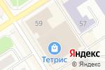 Схема проезда до компании Котариум в Петрозаводске