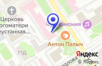 Схема проезда до компании ОО ИНГЕРМАНЛАНДСКОЕ НАРОДНОЕ ДВИЖЕНИЕ ЗА ВОЗРОЖДЕНИЕ в Петрозаводске