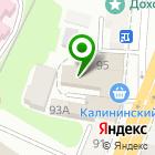 Местоположение компании Калининский