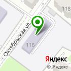 Местоположение компании Детский сад №105, Красный мак