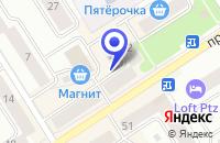 Схема проезда до компании МЕБЕЛЬНАЯ ФИРМА ЮККА в Петрозаводске