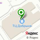 Местоположение компании Улов