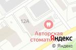 Схема проезда до компании Студия макияжа в Петрозаводске