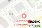 Схема проезда до компании Лагуна Верде в Петрозаводске