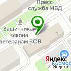 Местоположение компании Торгово-промышленная палата Республики Карелия