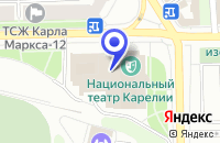 Схема проезда до компании ТЕАТР КУКОЛ РК в Петрозаводске