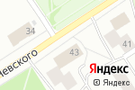 Схема проезда до компании Дятьковский Хрусталь в Петрозаводске
