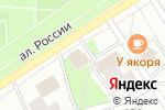 Схема проезда до компании Утешение в Петрозаводске