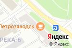 Схема проезда до компании REDKEN в Петрозаводске