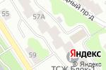 Схема проезда до компании С ЛЕГКИМ ПАРОМ в Петрозаводске