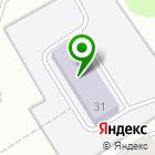 Местоположение компании Детский сад №9, Боровичок