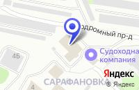 Схема проезда до компании ТУРИСТСКАЯ ФИРМА БВР-КАРЕЛИЯ в Петрозаводске