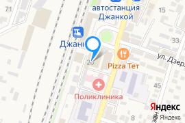 «Железнодорожный вокзал г.Джанкой»—Вокзал в Симферополе