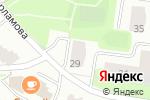 Схема проезда до компании Банкомат в Петрозаводске