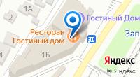 Компания ГОСТИНИЧНО-РАЗВЛЕКАТЕЛЬНЫЙ КОМПЛЕКС ГОСТИНЫЙ ДОМ на карте