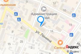 «Канцтовары»—Книжный магазин в Симферополе