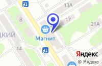 Схема проезда до компании УНИВЕРСАМ СЕВЕР-ТРЕЙД в Петрозаводске