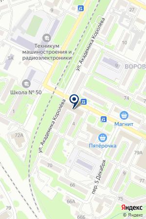 АПТЕКА № 70 на карте Брянска