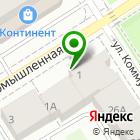 Местоположение компании Новиком