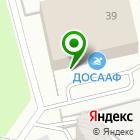 Местоположение компании СКАТ