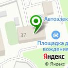 Местоположение компании Брянская объединенная техническая школа №2