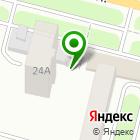 Местоположение компании Детская молочная кухня г. Брянска