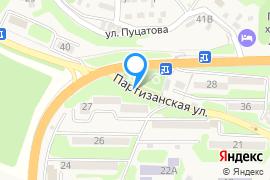 «Алушта Симферополь»—Такси в Алуште