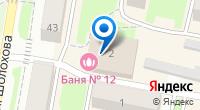 Компания Баня №12 на карте