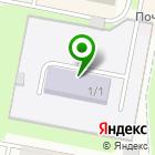 Местоположение компании Детский сад №73