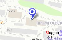 Схема проезда до компании ПТФ БЭСТ в Петрозаводске