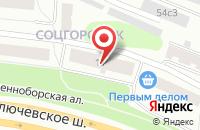 Схема проезда до компании Арматор в Петрозаводске