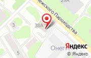 Автосервис ЭРА в Петрозаводске - улица Ригачина, 38а: услуги, отзывы, официальный сайт, карта проезда