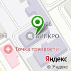 Местоположение компании БИПКРО