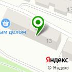 Местоположение компании Бородинский