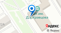 Компания Городской дворец культуры им. Д.Е. Кравцова на карте