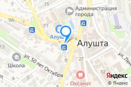 «Советская площадь»—Площадь в Алуште