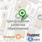 Местоположение компании Брянский областной центр оценки качества образования