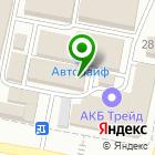 Местоположение компании Рыбалка32