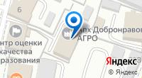 Компания РМК на карте
