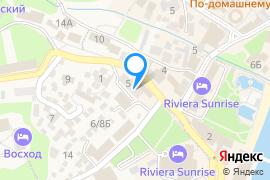 «Крымские Зори»—Пансионат в Алуште
