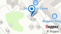 Компания Саморезик.ru на карте