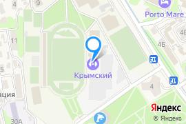 «Спартак»—Спортивный клуб в Алуште