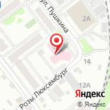Брянская городская стоматологическая поликлиника №3